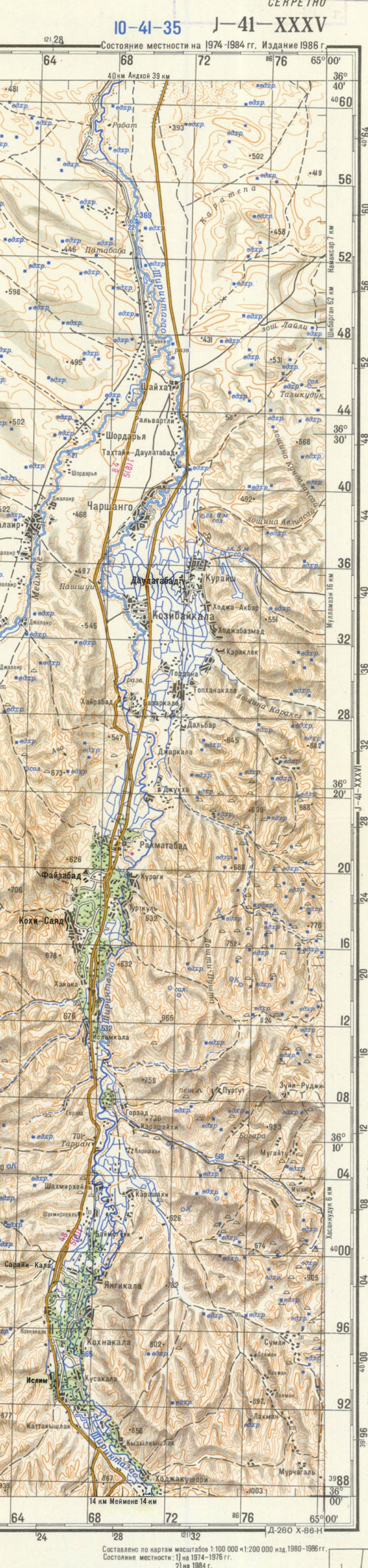 http://mmg-kaisar.ru/maps/fayzabad.jpg